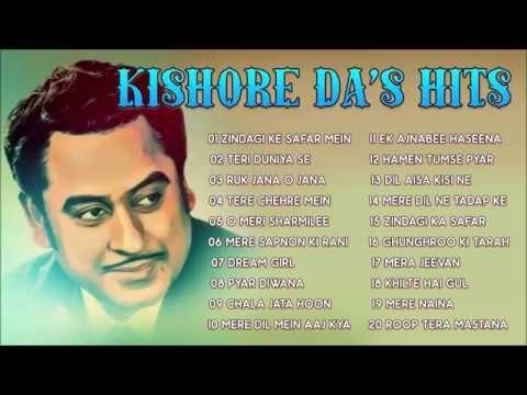 Kishore Kumar Top 20 Songs Old Hindi Evergreen Songs Audio Nonstop Youtube Evergreen Songs Hindi Old Songs Kishore Kumar Songs