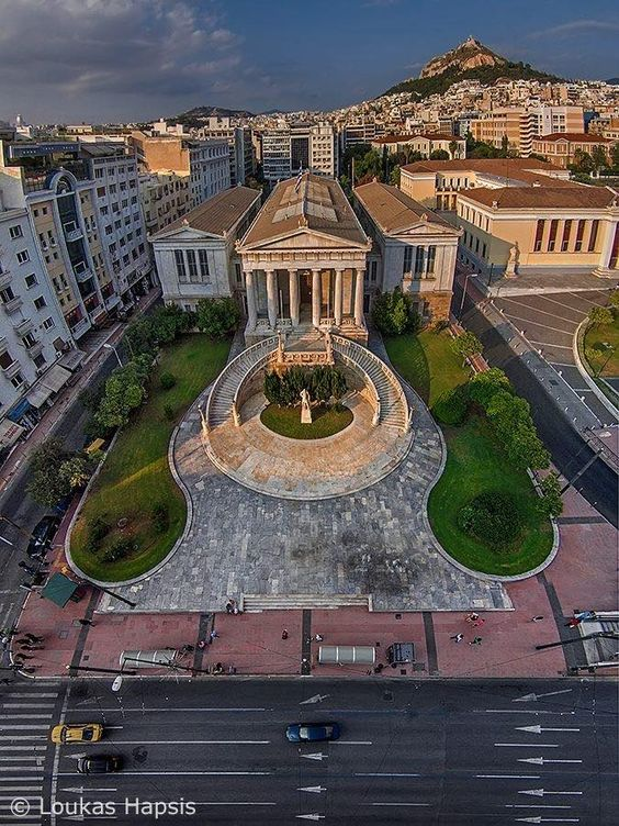 National Library, Athens, Greece
