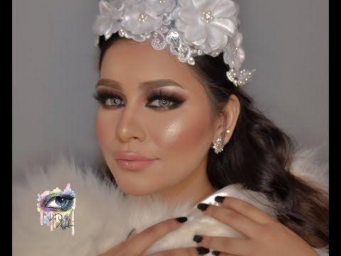 مكياج عروس ميكب فخم سموكي للعريس Makeup Tutorial Youtube Makeup Inspo Makeup Beauty