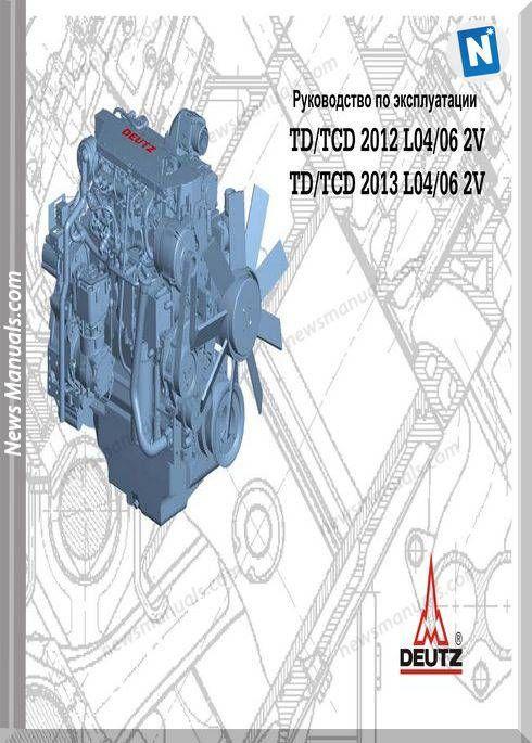 Deutz Engine 2012 2v 2013 2v Workshop Manuals Electrical Diagram Repair Guide Manual