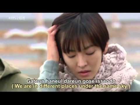 Don T Forget By Baek Ji Young English Sub Iris Starring Kim So