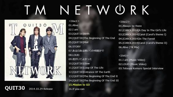 TM NETWORK / アルバム『QUIT30』ダイジェスト