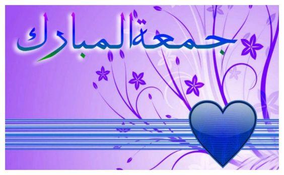 Ramzan Jumma Mubarak HD Wallpapers