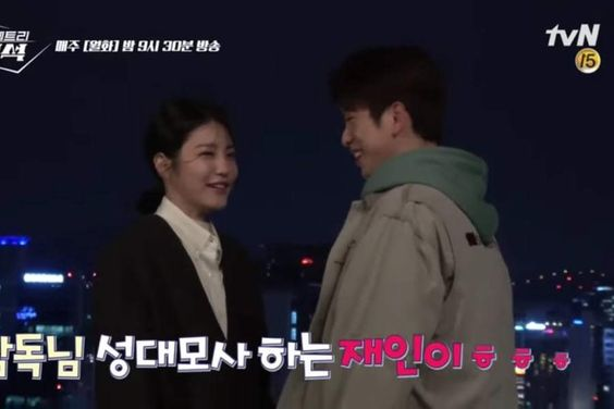 """Watch: GOT7's Jinyoung And Shin Ye Eun Can't Help But Laugh While Filming Kiss Scene For """"He Is Psychometric"""""""