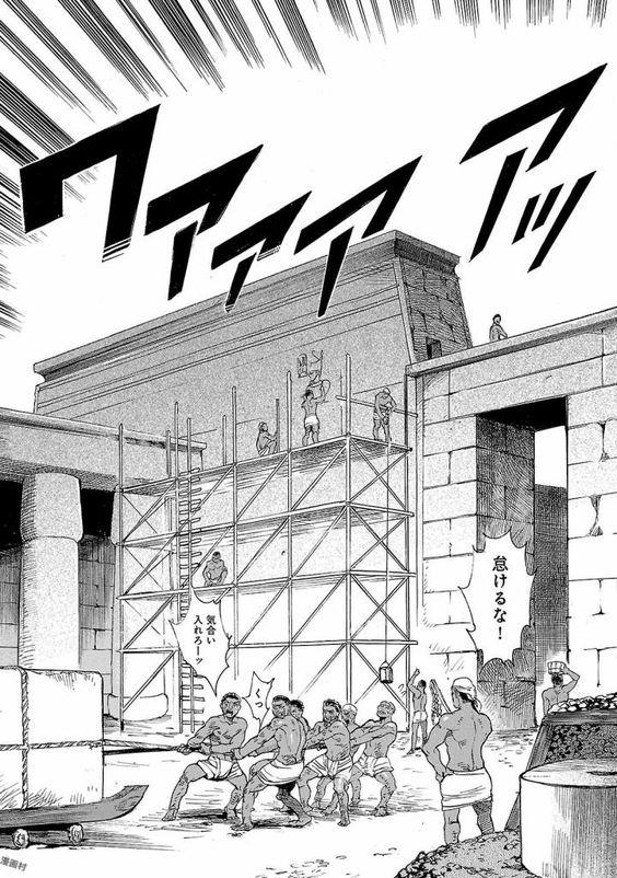 manga, preview, Aoi Horus no Hitomi, Dansou no Joou no Monogatari, takoyaki