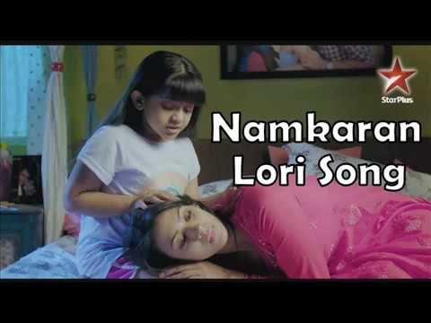 Naamkaran Lori Song Aa Leke Chalu Tujko Aditi Rathor Zain Iman Youtube Mp3 Song Download Songs Mp3 Song