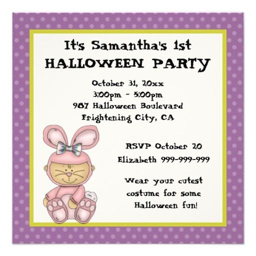 Baby Rabbit First Halloween Party Invite