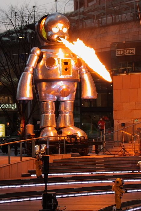 Giant Fire-Breathing Baby Robot
