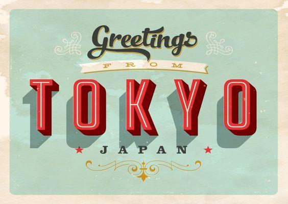 Tokyo - Vintage Style | Urlaubsgrüße | Echte Postkarten online versenden…