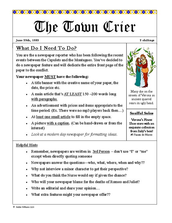 romeo and juliet newspaper article Stumped on how to approach your romeo and juliet essay dig into these 10 topics to find an essay topic your instructor can't help but love.