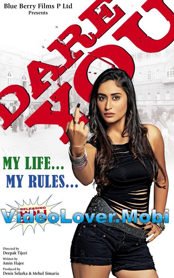 badshahi angti movie  720p movie