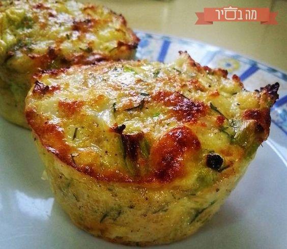 תמונת מתכון מאפה ירקות אישי