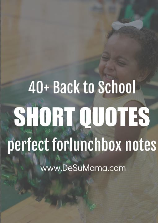 40 Motivational School Quotes School Quotes Back To School Quotes School Motivation Quotes