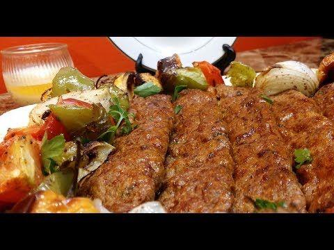كباب الدجاج بالفرن بطعم الفحم اضبط طريقه ومقادير والطعم لا يقاوم مطبخ شاي مهيل Youtube Recipes Dinner Recipes Easy Dinner