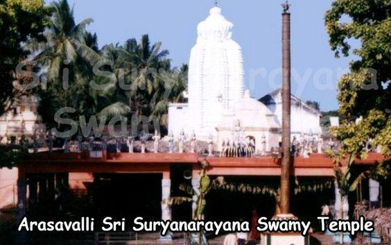 Arasavalli Sri Suryanarayana Swamy Temple