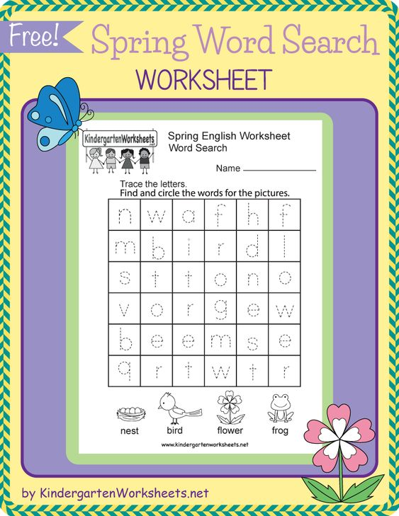 This Is A Fun Spring Word Search Worksheet For Kindergarteners