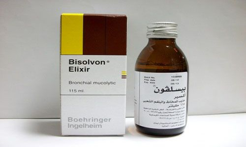 بيسلفون شراب لعلاج البلغم والسعال Bisolvon Syrup Macallan Whiskey Bottle Whiskey Bottle Whiskey