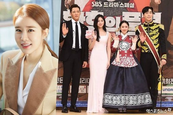 """Yoo In Na And """"The Last Empress"""" Top This Week's Lists Of Buzzworthy Trends In TV Dramas"""