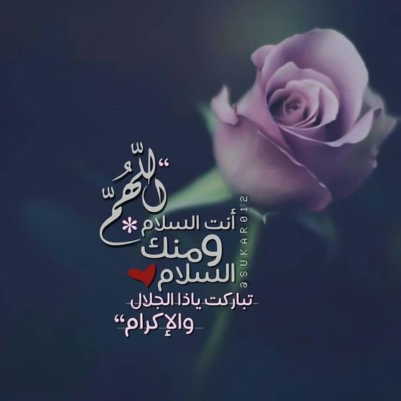 216 Likes 0 Comments عـ زه الزهـ ـراني Azazy7 On Instagram Words Wallpaper Beach At Night Islamic Quotes