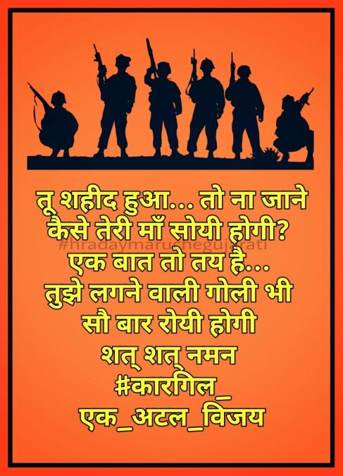 war is must for peace in hindi Is this a joke peace is the ultimate goal of humanity what is the supposed purpose of war afterall i don't want oil or land, i just want union and harmony.