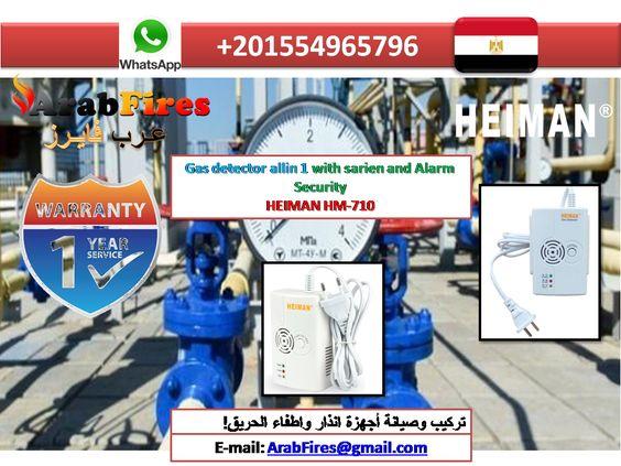 Gas Detector Allin 1 With Loap And Sarin Alarm Secyrity Heiman Hm 710 Gas Detector Gas Alarm