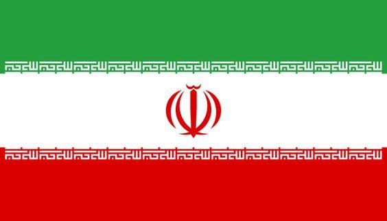 Bandeira do Irão / Irã