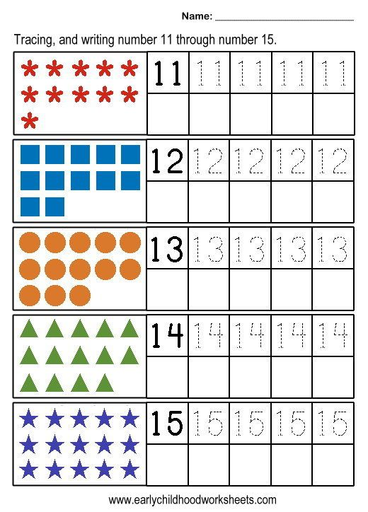 Tracing And Writing Numbers Worksheets   Counting games ...