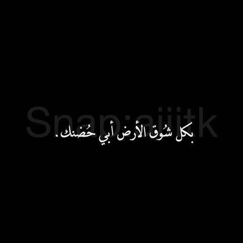 كيان سعود S H 680 Instagram Photos And Videos Instagram Instagram Photo Photo And Video