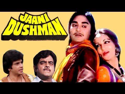 Jaani Dushman 1979 Full Hindi Movie Sunil Dutt Sanjeev Kumar Jeetendra Rekha Reena Roy Youtube Di 2020 Youtube