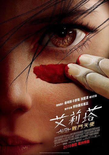 Alita: Battle Angel Film Trở Lại Các Rạp Chiếu Ở Mỹ Vào Ngày 30 Tháng 10