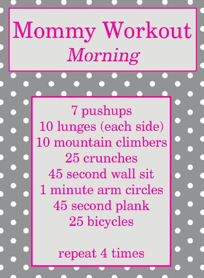 Mommy Workout - I should do this