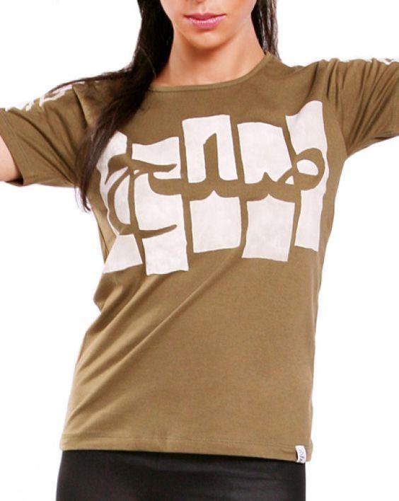 T-shirt with Persian text | Farhad Handmades