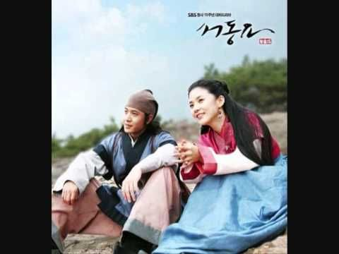 Seo Dong Yo Ost Track 17 Seo Dong Joy With Images Lee Bo