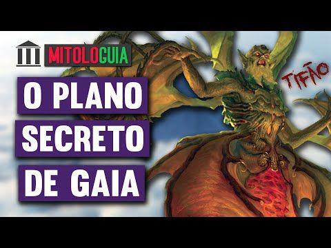 O Plano Secreto De Gaia Mitologia Grega Youtube Mitologia