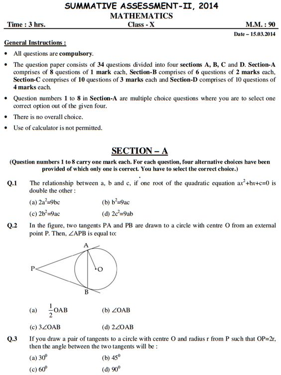 CBSE-Sample-Papers-for-class-10-SA2-Maths-2014-Set-C-Page-1 CBSE - sample paper