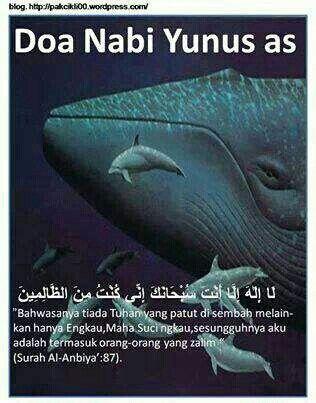 03012012 - Doa Nabi Yunus | medium: unipen 0.1 on sketchbook… | Flickr