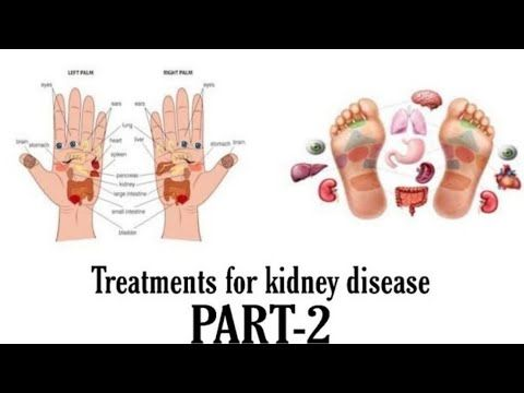 Acupressure And Sujok Colour Therapy For Kidney Disease And Other Problems Youtube Acupressure Color Therapy Kidney Disease