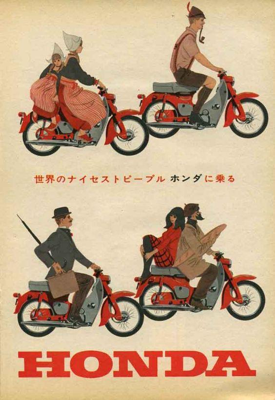 redpuffin:  tadanok:  konishiroku:  kagurazakaundergroundresistance:  kagurazakaundergroundresistance:  reretlet:  バイクモノ - 昭和の雑誌広告・懐かしモノ - Yahoo!ブログ  2008-12-14  (via lo9kid4xt6yduhv)