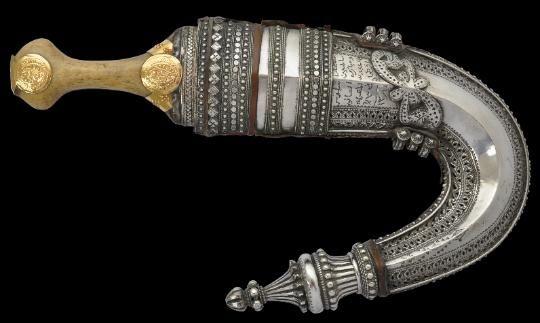 Jambiya with Bone Hilt with Gold Decoration Yemen dated 1280 hijra (1863AD)