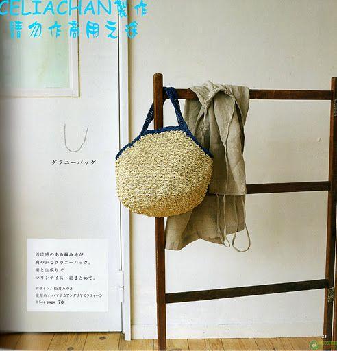innovart en crochet: Variedades..
