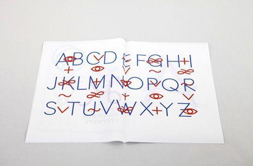 Al Kimiya Typeface