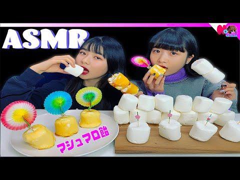 お 菓子 通販 Asmr