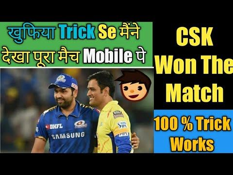 Live Cricket Update Csk Won The Match How To Watch Ipl 2020 On Mobil Cricket Update Ipl Match