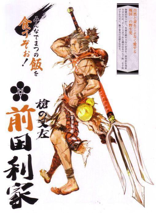 宇文的美图仓 战国basara画集 土林诚 comic book cover book cover comic books