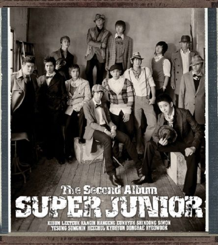 SUPER JUNIOR – DON'T DON – The 2nd Repackage Album