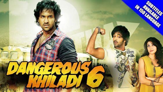 hindi dubbed movies of ram manchu vishnu - dangerous khiladi 6 poster