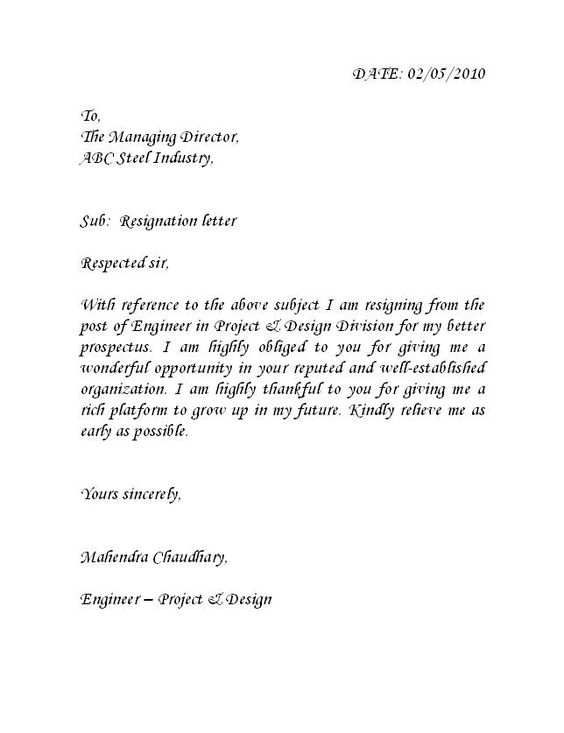 Mechanical engineer cover letter for cv An Example of an - decline offer letter
