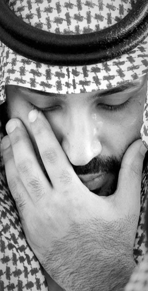 Pin By Tamer Mohdy On السعودية In 2020 Saudi Arabia Culture Face Art Middle Eastern Fashion