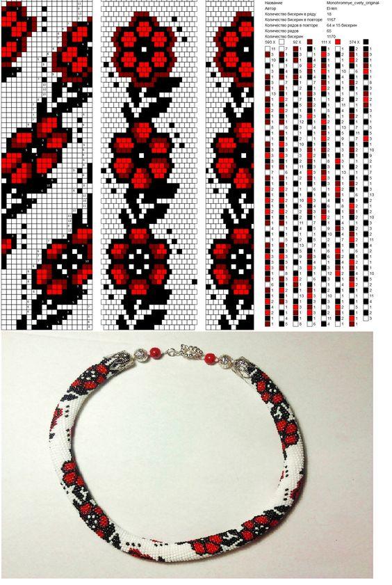 Схема монохромные цветы жгут
