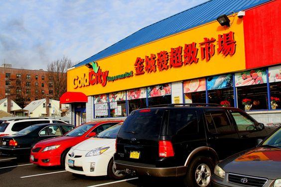 The Chinese Supermarket ~ Gold City Supermarket, Flushing, New York, U.S.A